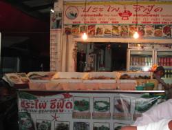 Essen auf Koh Phangan